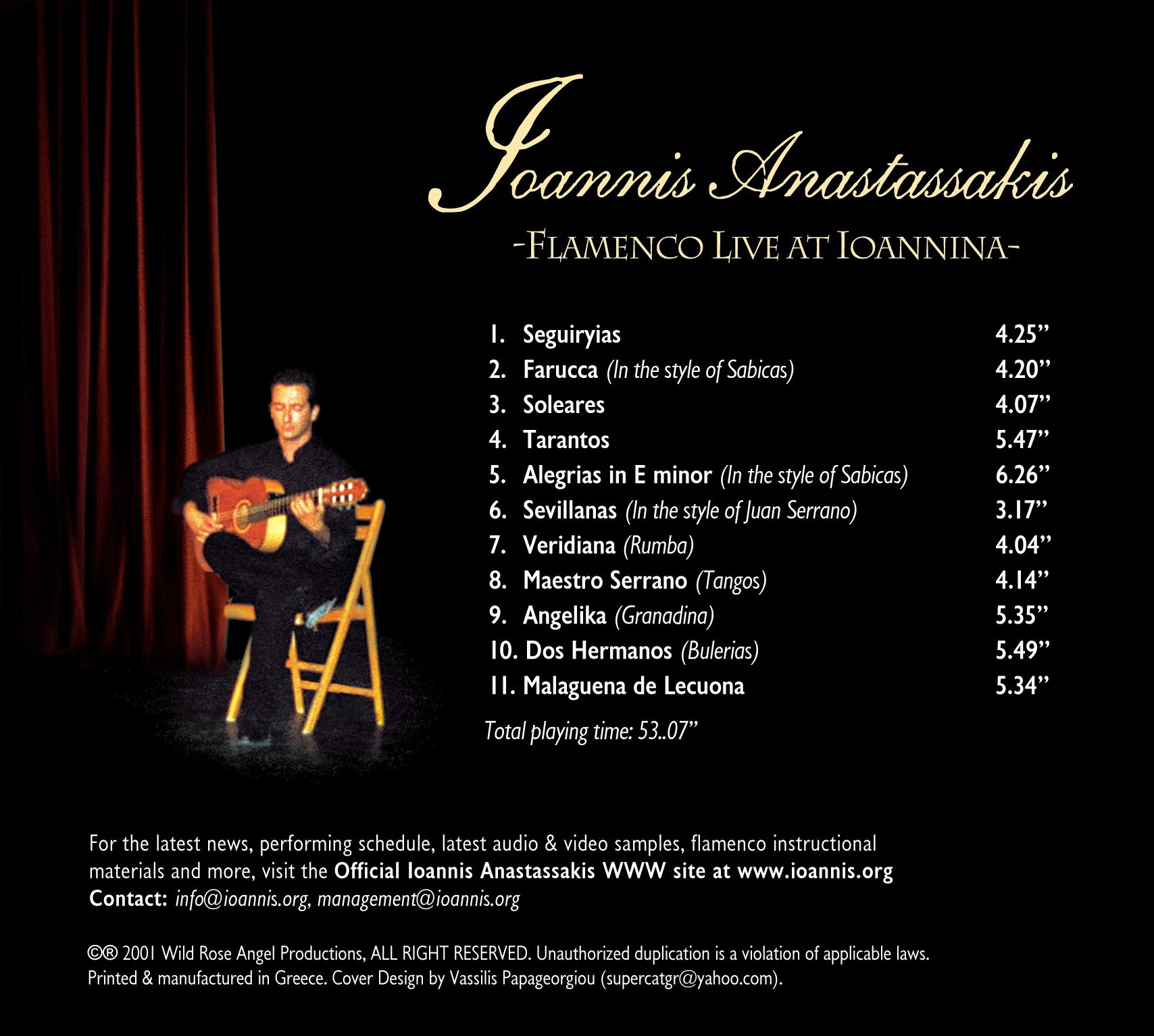 ioannis-anastassakis-flamenco-live-at-ioannina-2004-cd-back