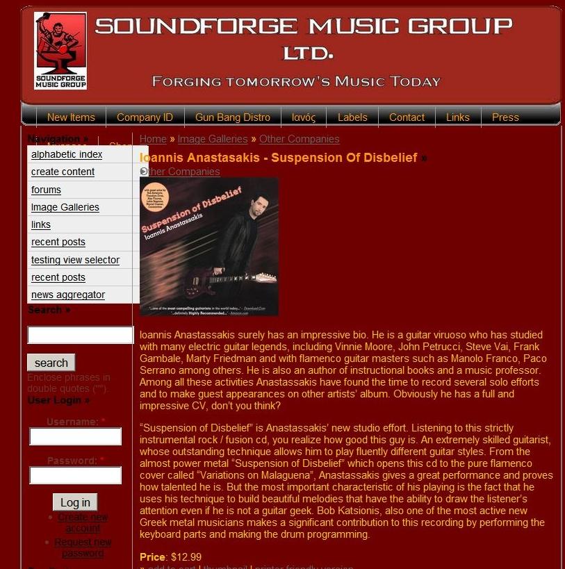 suspension-www_soundforgemusicgroup