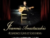 ioannis-anastassakis-flamenco-live-at-ioannina-2004-cd-cover