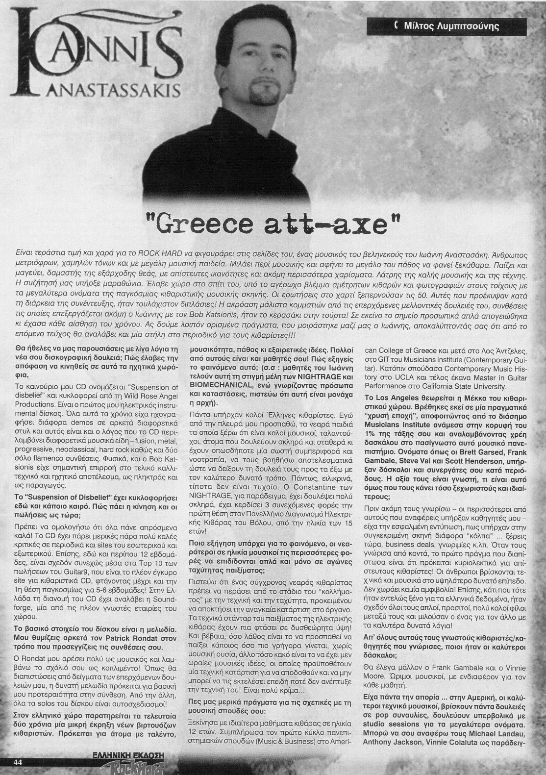 interview-rock-hard-page-1
