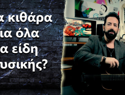 "Ask the Guitar Coach Ep.258 – ""Υπάρχει κιθάρα που μου επιτρέπει να παίξω όλα τα είδη της Μουσικής?"""