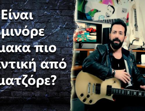 """Ask the Guitar Coach Ep.271 – """"Γιατί αναφέρεται πιο συχνά η μινόρε κλίμακα αντί για την ματζόρε στο διαδίκτυο?"""""""