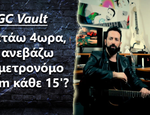 "Ask the Guitar Coach Ep.274 – ""EGC Vault – Όταν μελετάω 4ωρα είναι σωστό να ανεβάζω τον μετρονόμο 10bpm κάθε 15′?"""
