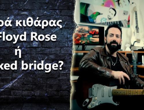 "Ask the Guitar Coach Ep.276 – ""Είμαι αρχάριος, να αγοράσω κιθάρα με Floyd Rose ή με Fixed Bridge?"""