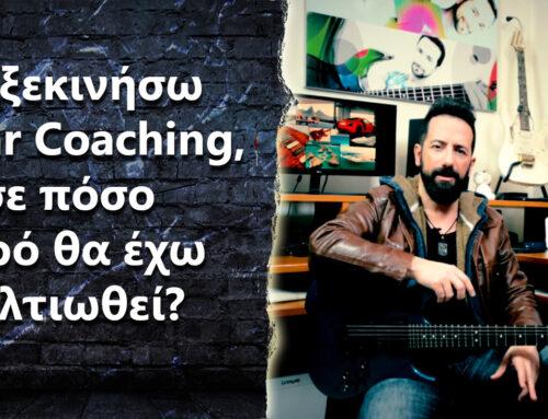 "Ask the Guitar Coach Ep.306 – ""Αν ξεκινήσω Guitar Coaching, σε πόσο καιρό θα έχω βελτιωθεί?"""