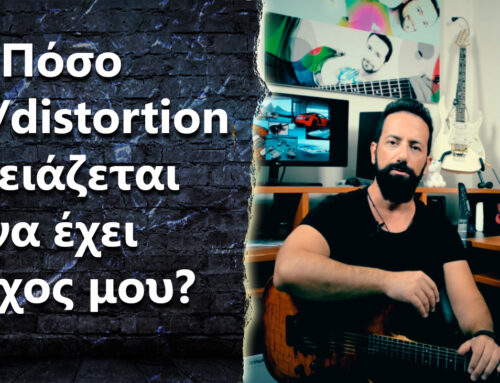 "Ask the Guitar Coach Ep.333 – ""Πόσο gain/distortion χρειάζεται να έχει ο ήχος μου?"""
