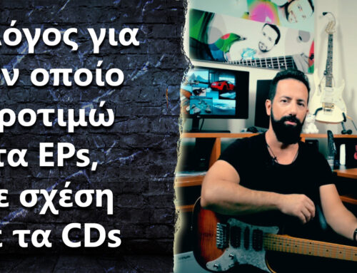 "Ask the Guitar Coach Ep.336 – ""Γιατί προτιμάς τα EPs σε σχέση με τα CDs?"""