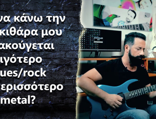 "Ask the Guitar Coach Ep.346 – ""Πως να κάνω την lead κιθάρα μου να ακούγεται λιγότερο blues/rock και περισσότερο metal?"""