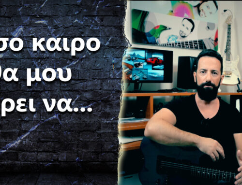 "Ask the Guitar Coach Ep.347 – ""Πόσο καιρο θα μου πάρει να…"""