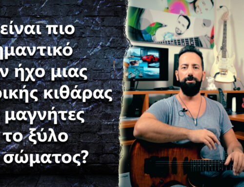 "Ask the Guitar Coach Ep.364 – ""Τι είναι πιο σημαντικό στον τελικό ήχο μιας ηλεκτρικής – οι μαγνήτες ή το ξύλο της κιθάρας?"""
