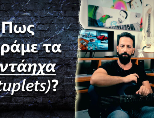 """Ask the Guitar Coach Ep.370 – """"Πως μετράμε τα Πεντάηχα (5-tuplets)?"""""""